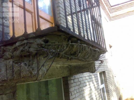 Ремонт балконных плит в московской области.